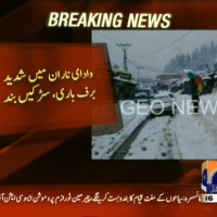 Naran Valley Snowfall– Breaking News – Geo