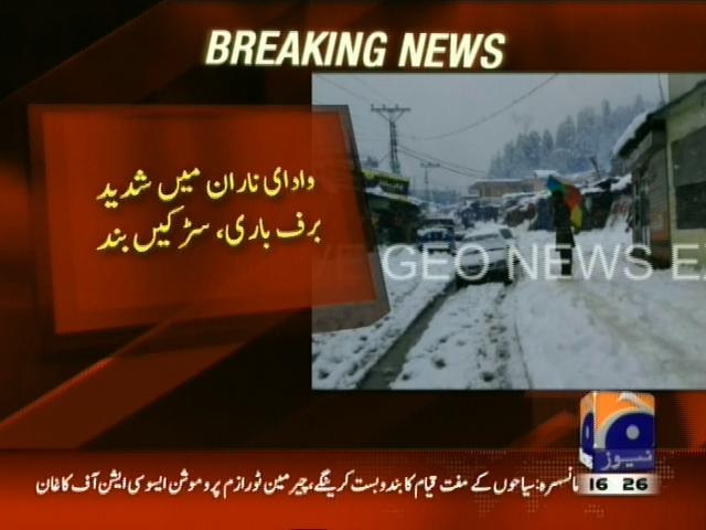 Naran Valley Snowfall– Breaking News – Geo