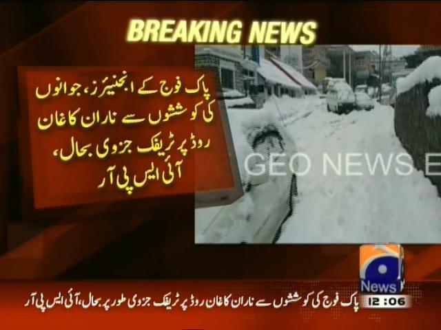 Naran,Kaghan Road,Partially Restored– Breaking News – Geo