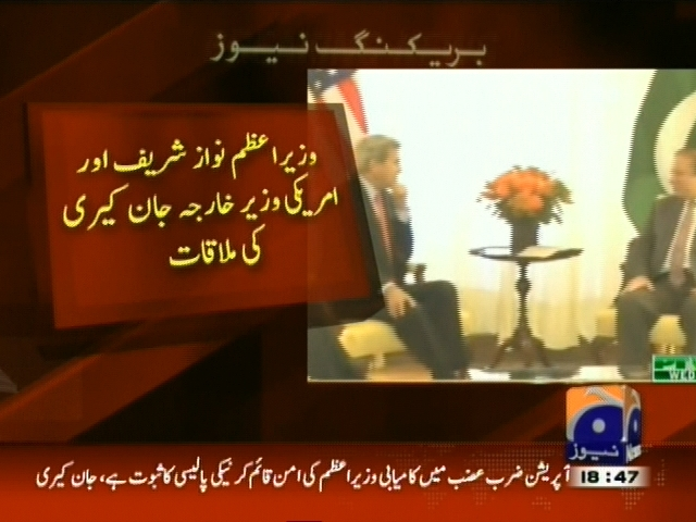 Nawaz Sharif and John Kerry Met– Breaking News – Geo