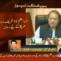 Nawaz Sharif,America visit– Breaking News – Geo