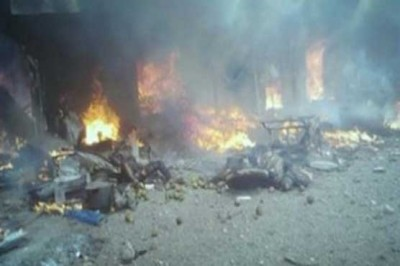 Nigeria Mosque, Suicide Bombing