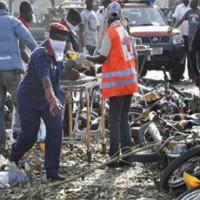 Nigeria Suicide Bombing