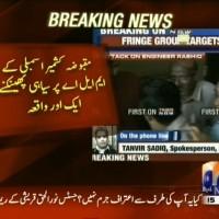 Occupied Kashmir– Breaking News – Geo