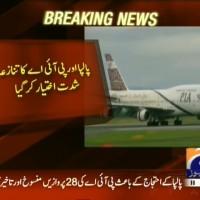 PIA Conflict– Breaking News – Geo