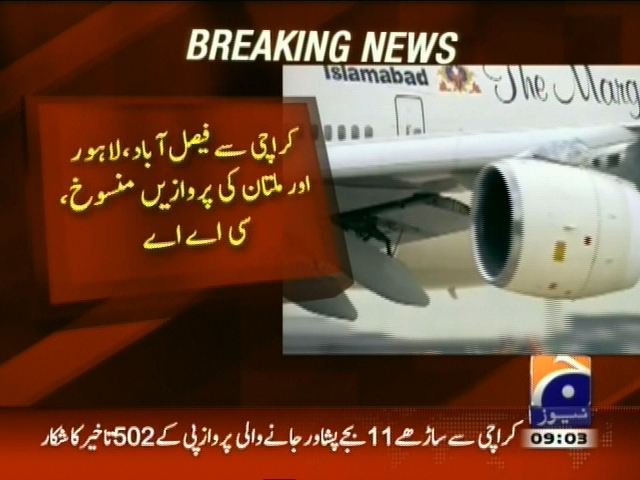 PIA Pilots Associations– Breaking News – Geo