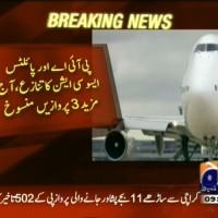 PIA Pilots Associations– Breaking News – Geo