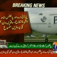 PIA,Pilots Association,Dispute– Breaking News – Geo