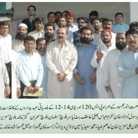 PML-N Karachi