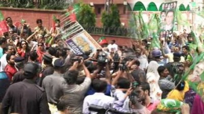 PML PTI Workers  Clashes