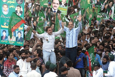 PML Supporters
