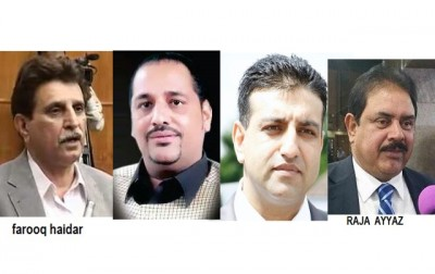 Pakistan Muslim League Britain Leaders