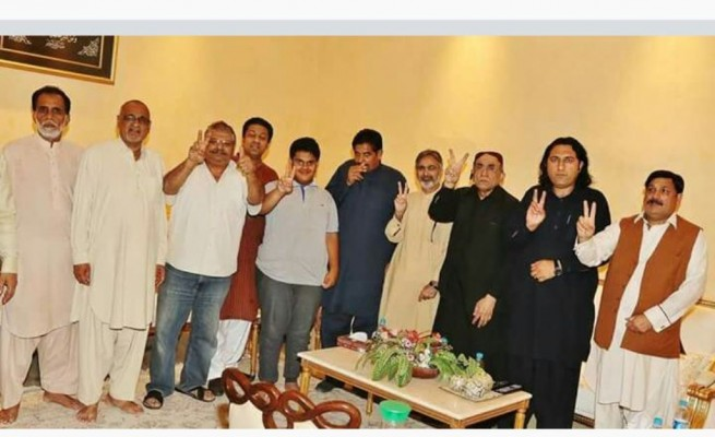 Pakistan Muslim League Elections Victory Celebration