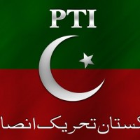 Pakistan Tehreek-e-Insaf