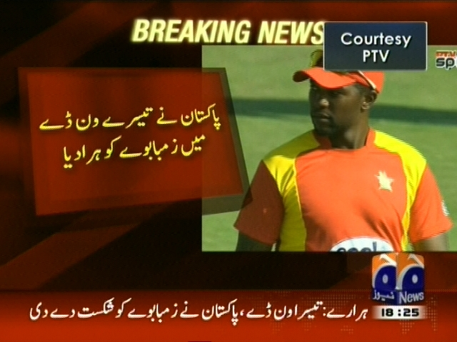 Pakistan Third ODI– Breaking News – Geo