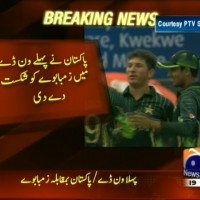 Pakistan Win– Breaking News – Geo