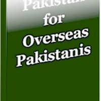 Pakistan for Overseas Pakistanis