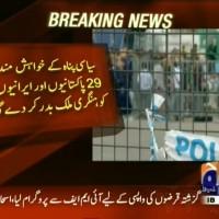 Pakistanis Deportation– Breaking News – Geo