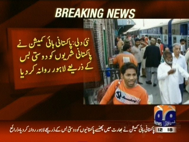 Pakistanis Return in India– Breaking News – Geo