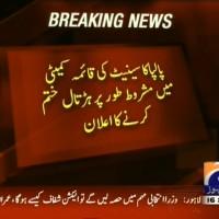Palpa Strike– Breaking News – Geo