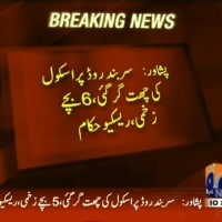 Peshawar School,Roof Fell– Breaking News – Geo