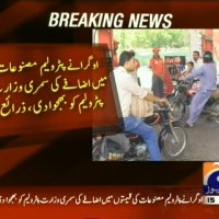 Petroleum– Breaking News – Geo