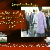 Pilots Association, PIA,Issues– Breaking News – Geo