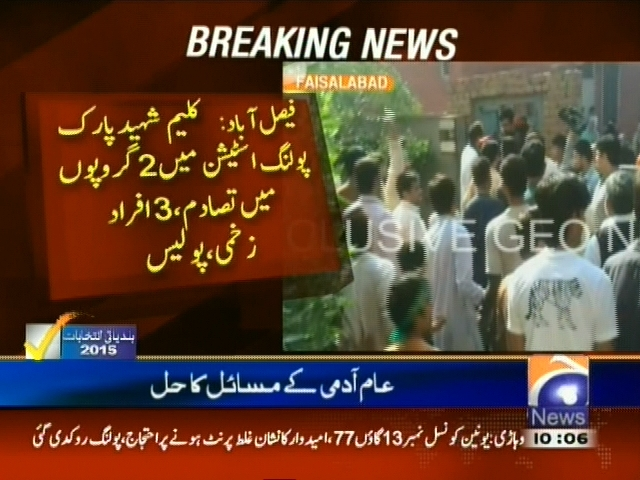 Polling Stations Collision– Breaking News – Geo
