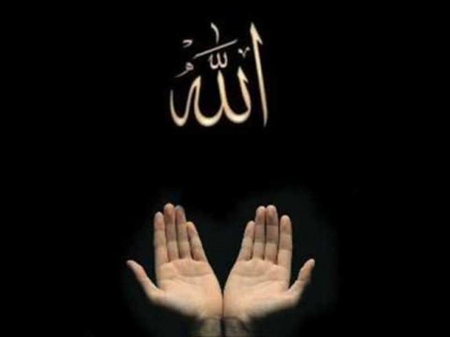 Pray for Allah