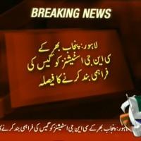 Punjab Gas Supply– Breaking News – Geo