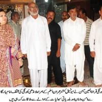 Quratalayn Memon Landhi Korangi Imam Bargahs Visit