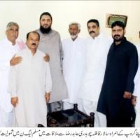 Raja Khalid Sarria PML N Inclusion