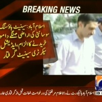 Rana Ghulam Murtaza Arrested– Breaking News – Geo1
