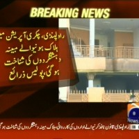 Rawalpindi Operation– Breaking News – Geo