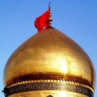 Roza Imam Hussain