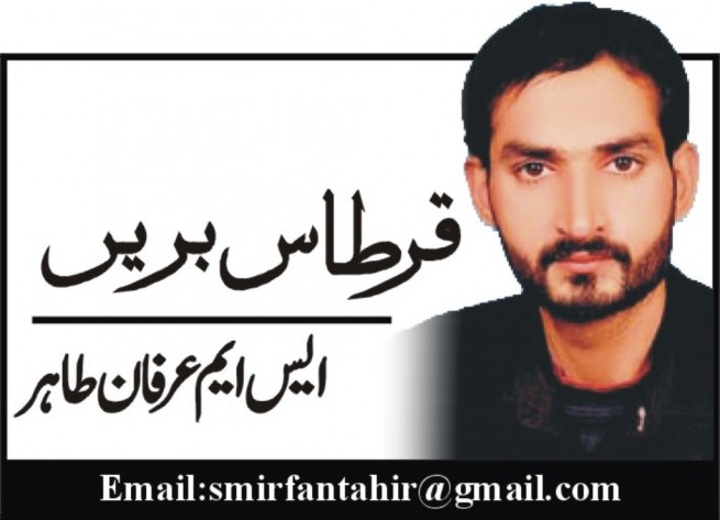 SM Irfan Tahir