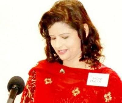 Sadaf Mirza