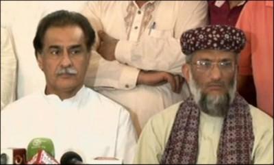 Sahibzada Abul Khair Zubair  And  Ayaz Sadiq