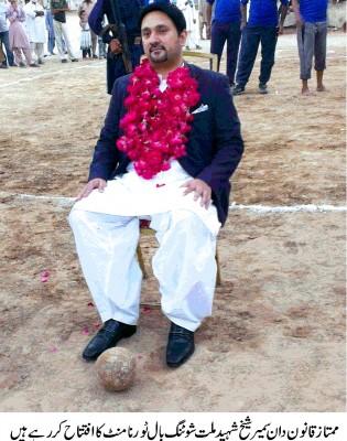 Sameer Shaikh