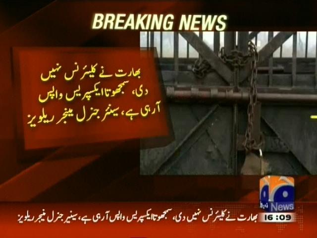 Samjhauta Express– Breaking News – Geo
