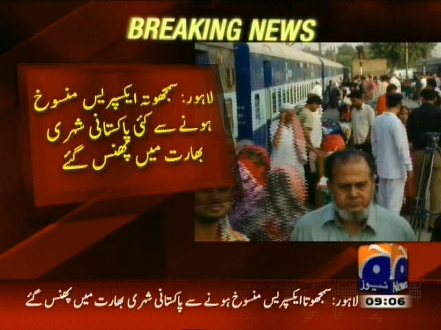 Samjhauta Express Canceled– Breaking News – Geo