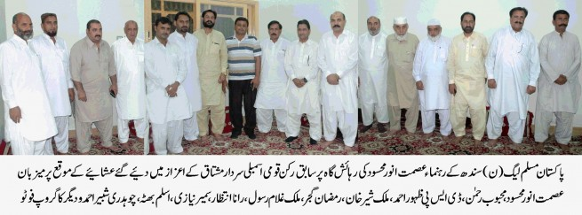 Sardar Mushtaq Honors Dinner Group Foto