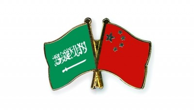 Saudi Arabia and China