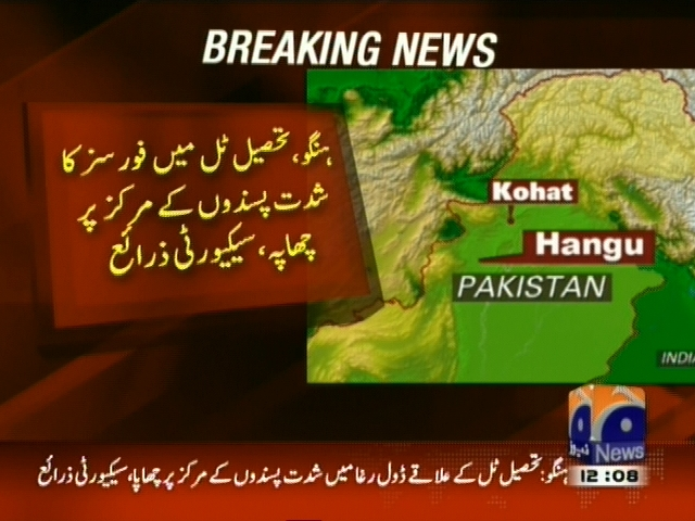 Security Forces Raids– Breaking News – Geo