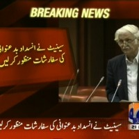 Senate– Breaking News – Geo
