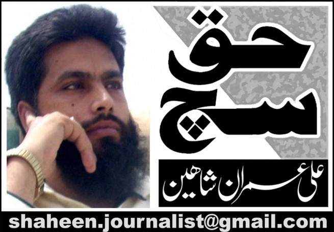 Shaheen Ali Imran