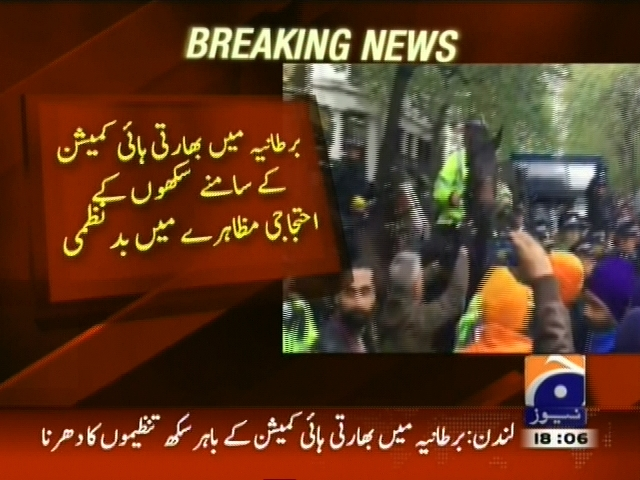 Sikhs Protest– Breaking News – Geo
