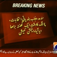Sindh,Punjab,Local Elections– Breaking News – Geo