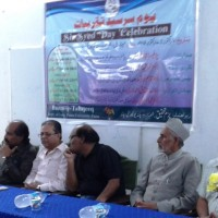 Sir Syed Day Functions in Patna University