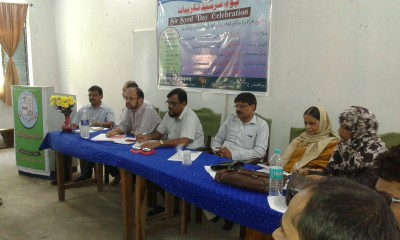 Students Quiz Competition